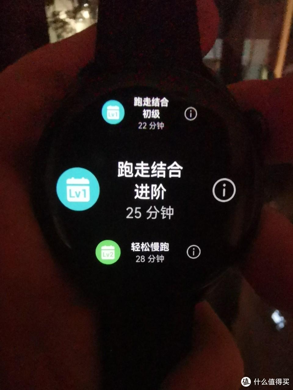 华为Watch3首发三天使用体验