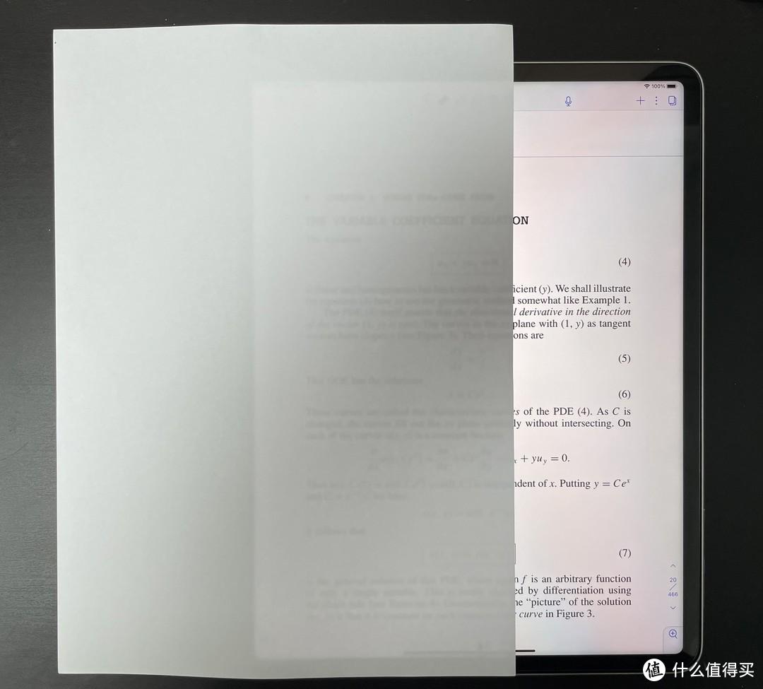 2021 Ipad pro 12.9寸 与A4 大小对比 (底部对齐)