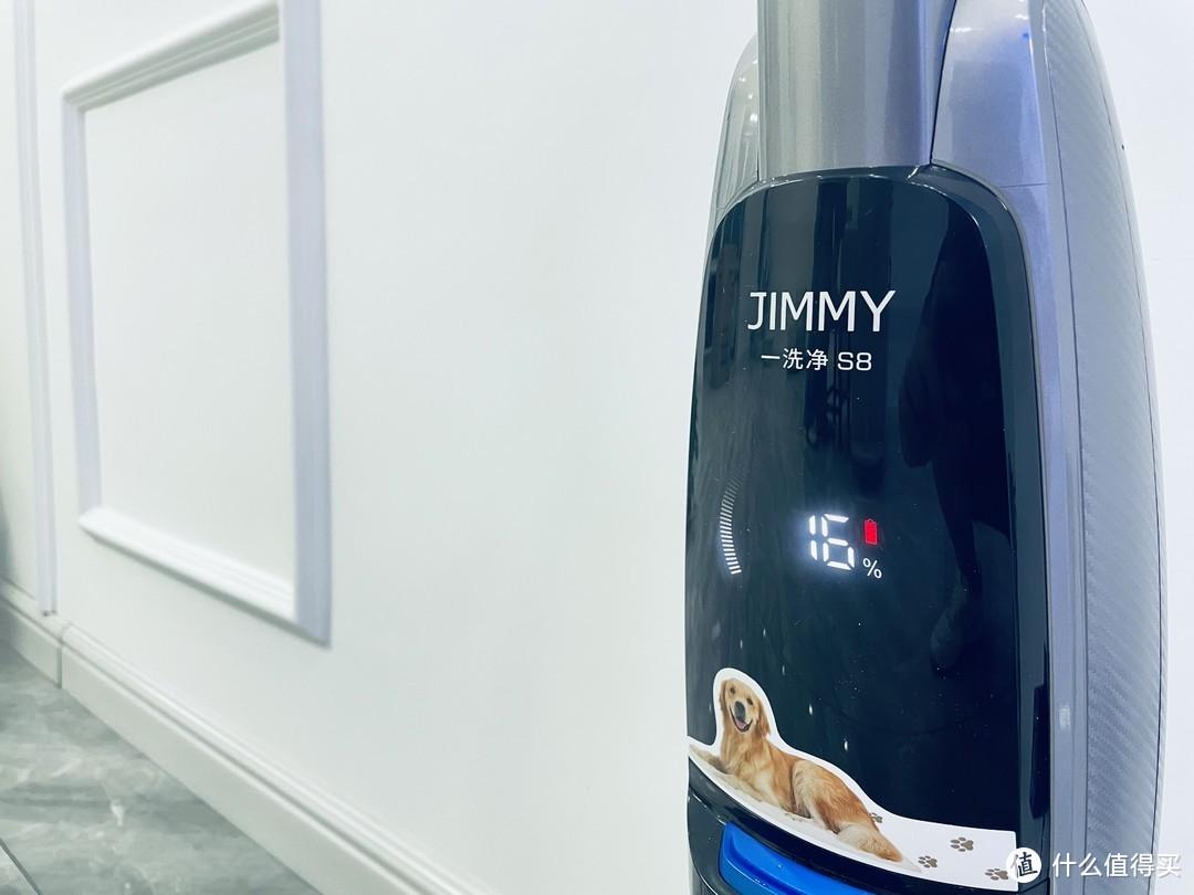 洗拖一体,不留痕迹----Jimmy 速干洗地机