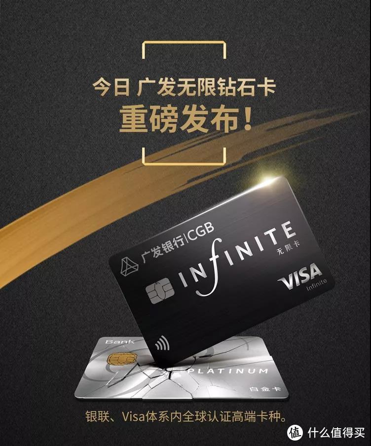 新手最值得申请的信用卡,非它莫属