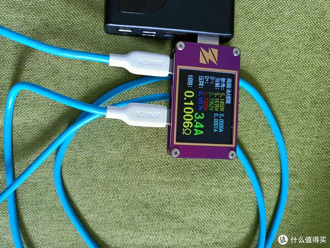 5个充头电和YZX1280的故事