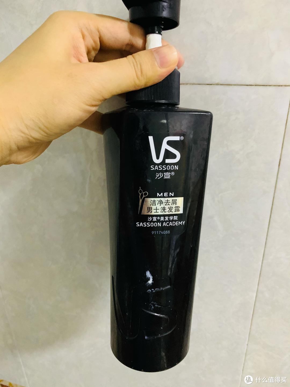 常用的几款洗护产品之洗发水