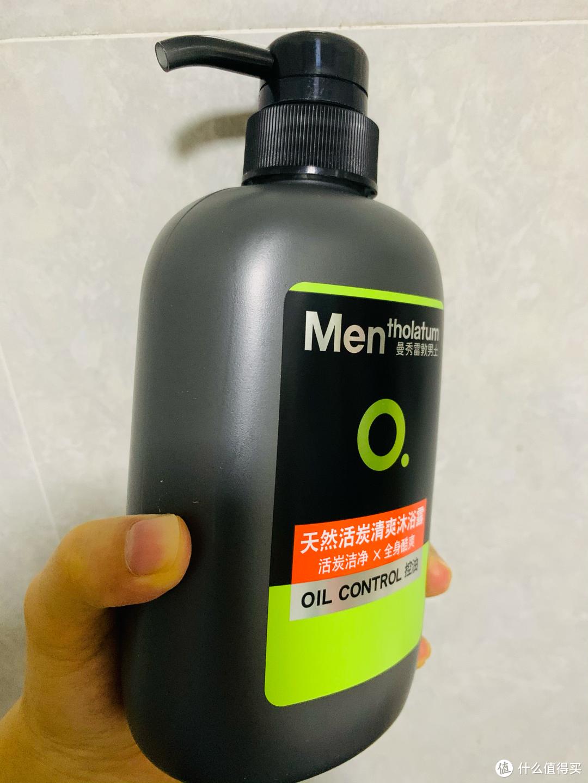 常用的几款洗护产品之沐浴篇