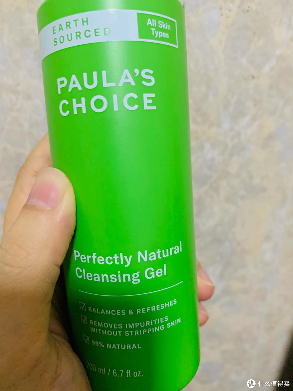 常用的几款洗护产品之洗面乳