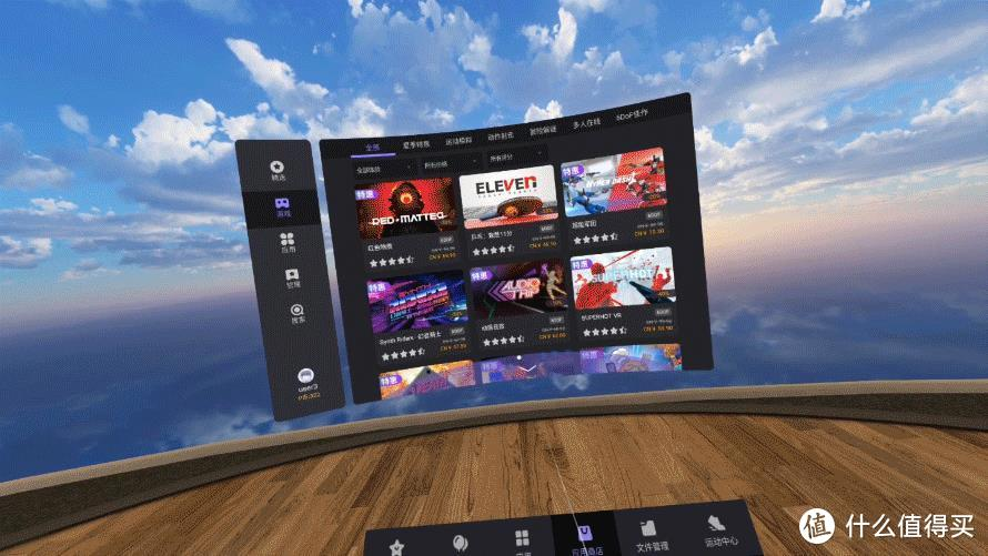 游戏有趣易用的家庭入门VR一体机——Pico Neo 3体验