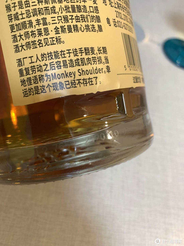 瓶子的激光刻蚀