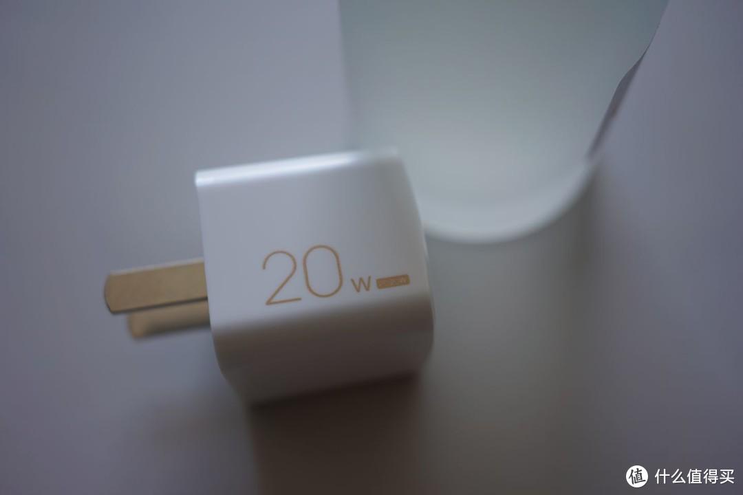 安全才是第一位——SANAG 20W PD充电头轻体验