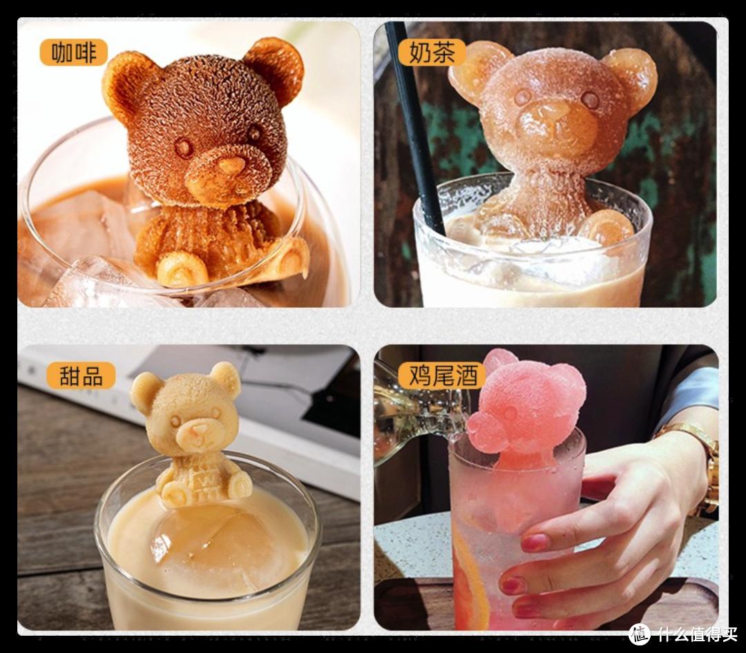 夏日自制冰淇淋~怎么能少的了它呢?!