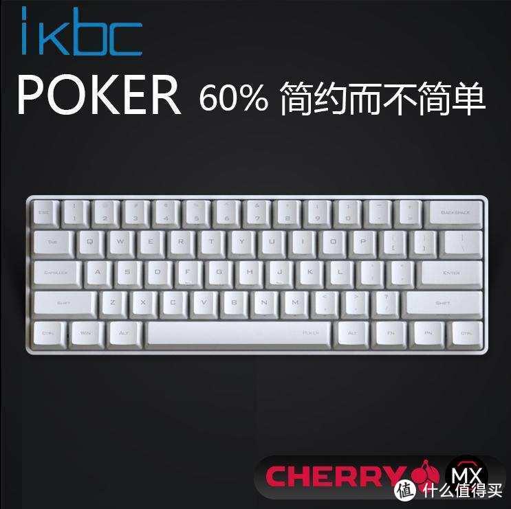 缠绵的指尖感受:ikbc S200mini矮红轴机械键盘体验