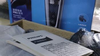 见习家庭美发师简评:飞利浦电动理发器HC5690