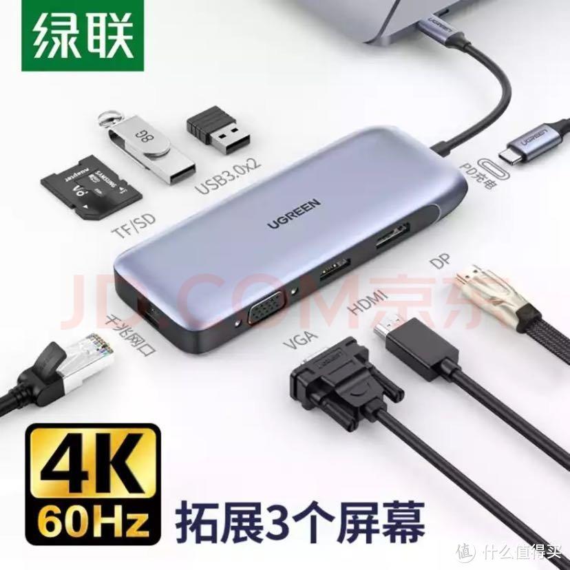 戴尔DA300 USB-C移动适配器使用体验