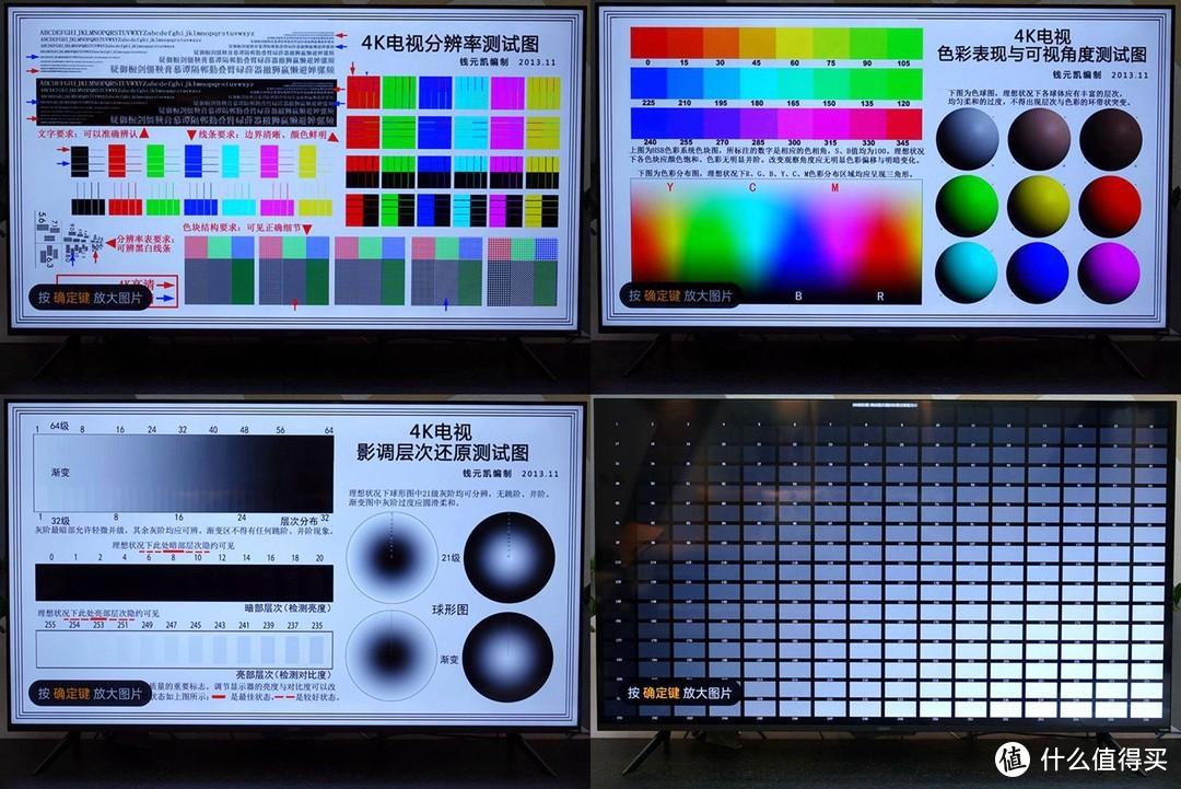 出道即巅峰?OPPO K9智能电视55英寸评测:不足2K真的香
