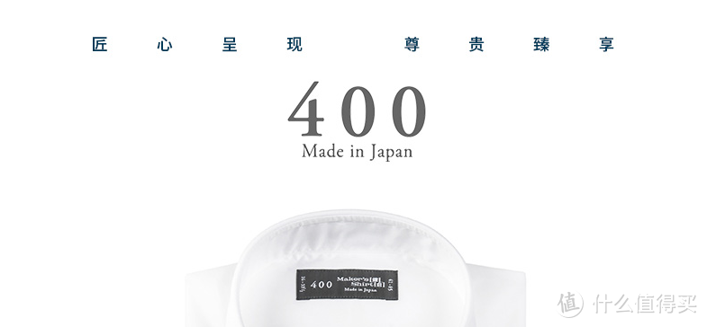 400纱支线的产品确实相当高了