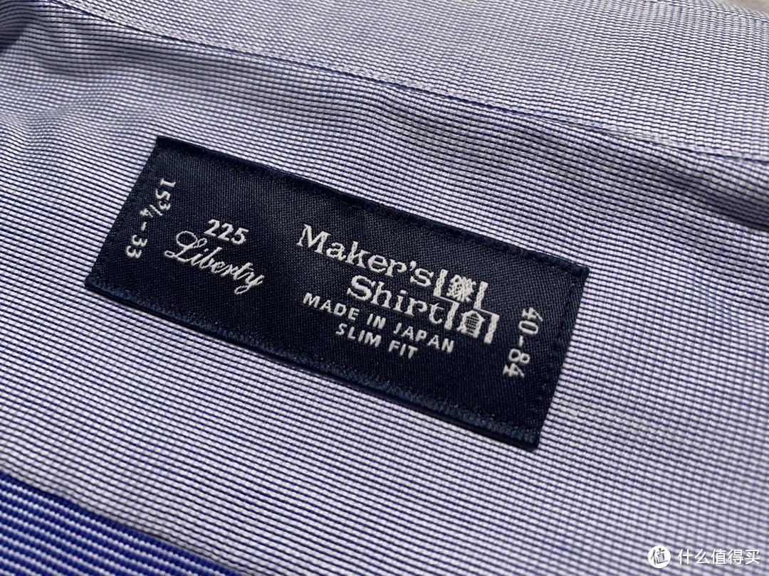 这次购买的另一件原价499的提花工艺蓝色衬衫
