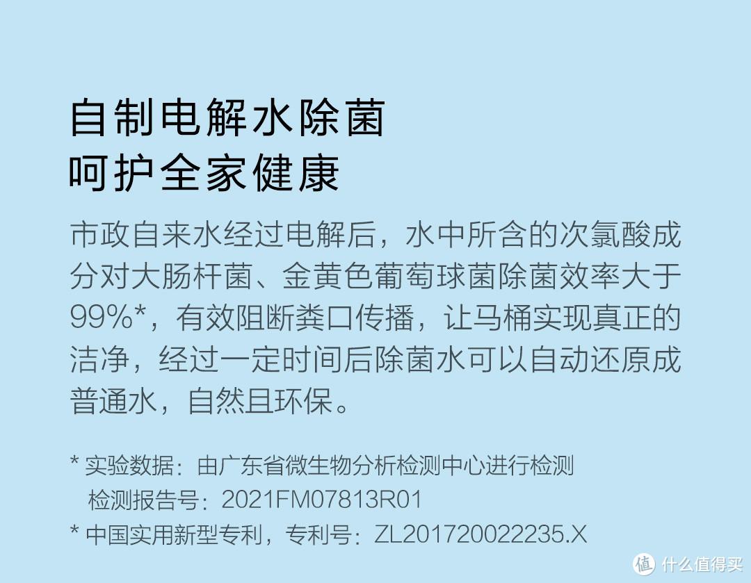 官网功能介绍