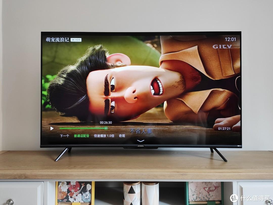"""创维电视A5 Pro体验——更懂年轻人需求,年轻无""""屏""""颈"""