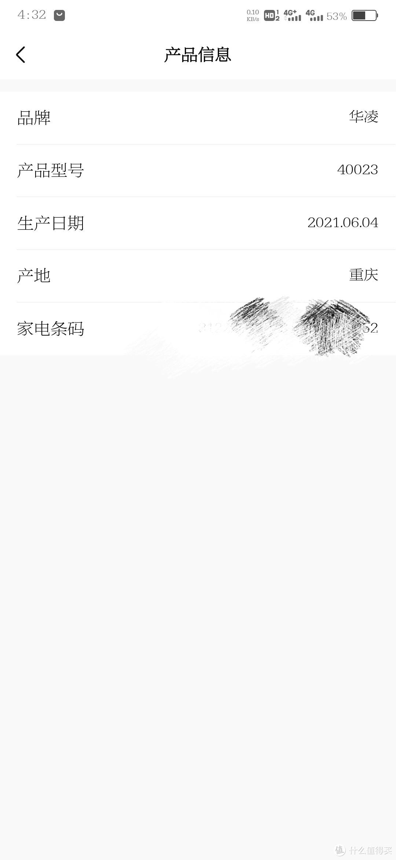 618开箱晒物之网红爆款空调——华凌N8HE1