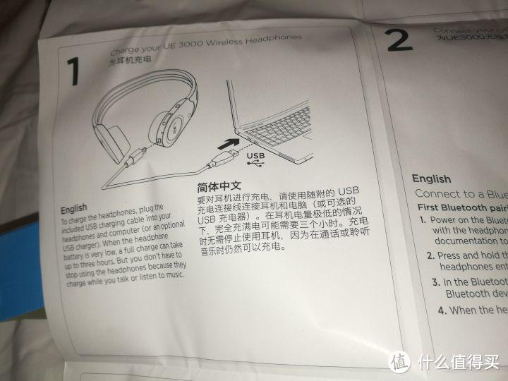 48包邮的Logitech/罗技 UE3000头戴式无线蓝牙耳麦紫色款开箱测评