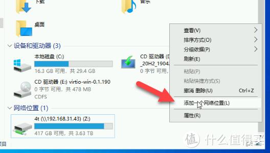 UNRAID一篇就够!webdav挂载硬盘