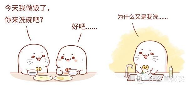 (本图来源于网络)