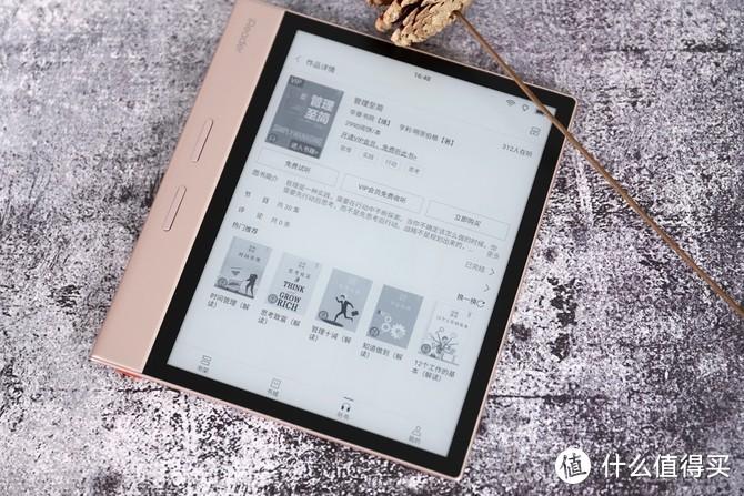 8英寸新一代V400SU墨水膜,iReader Smart Xs智能阅读本评测