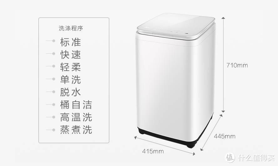 今年618准备入手的高性价比家用电器:白色家电选购盘点