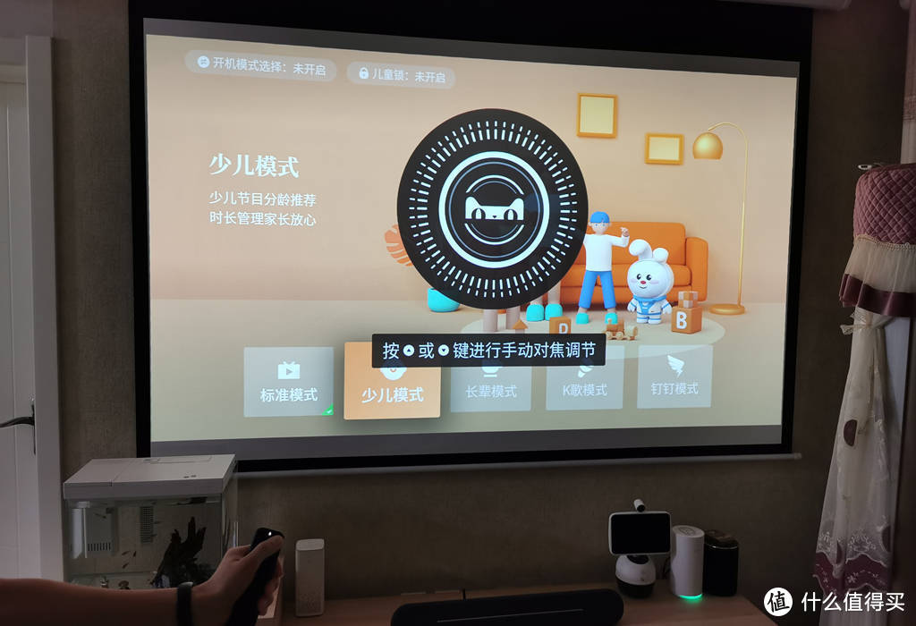天猫魔屏N1智能投影评测,1080P分辨率,搭载儿童专属模式