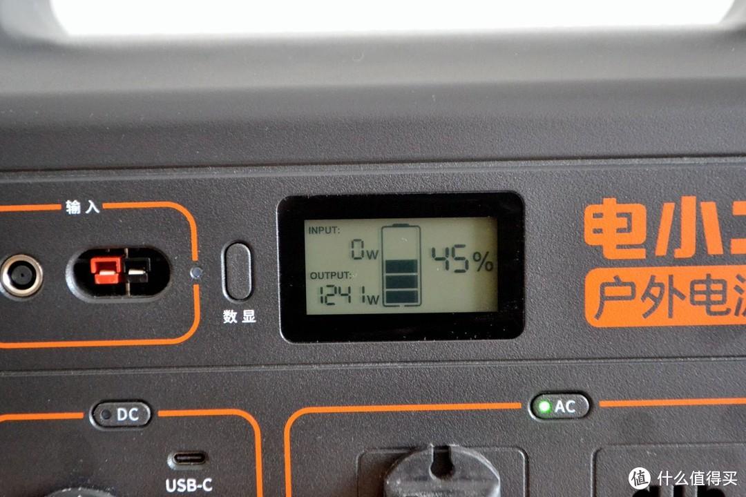 又在交智商税?户外电源到底实用吗?实测电小二1000W大功率谈谈感受