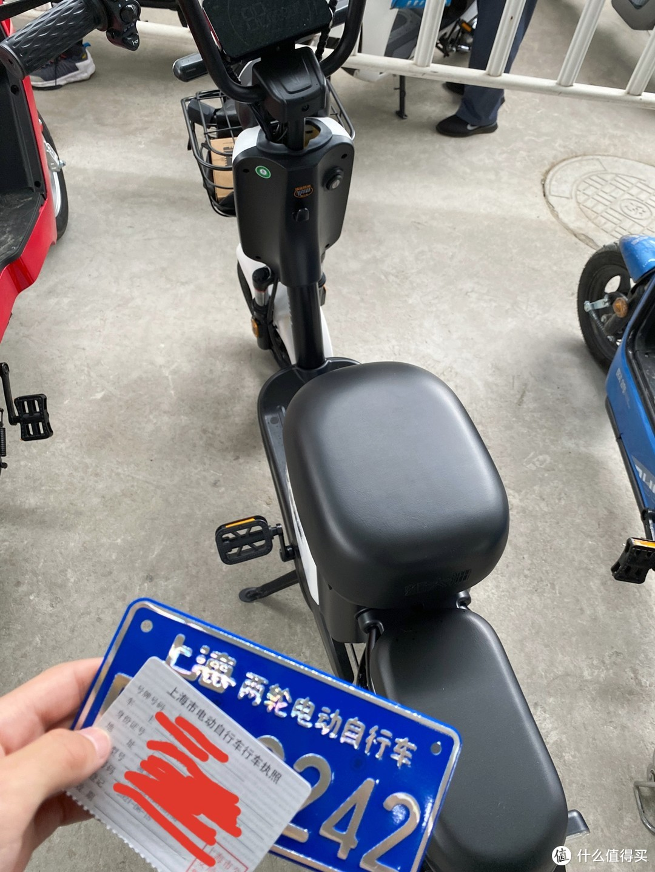 网购新大洲电动车+上海地区上牌详细流程