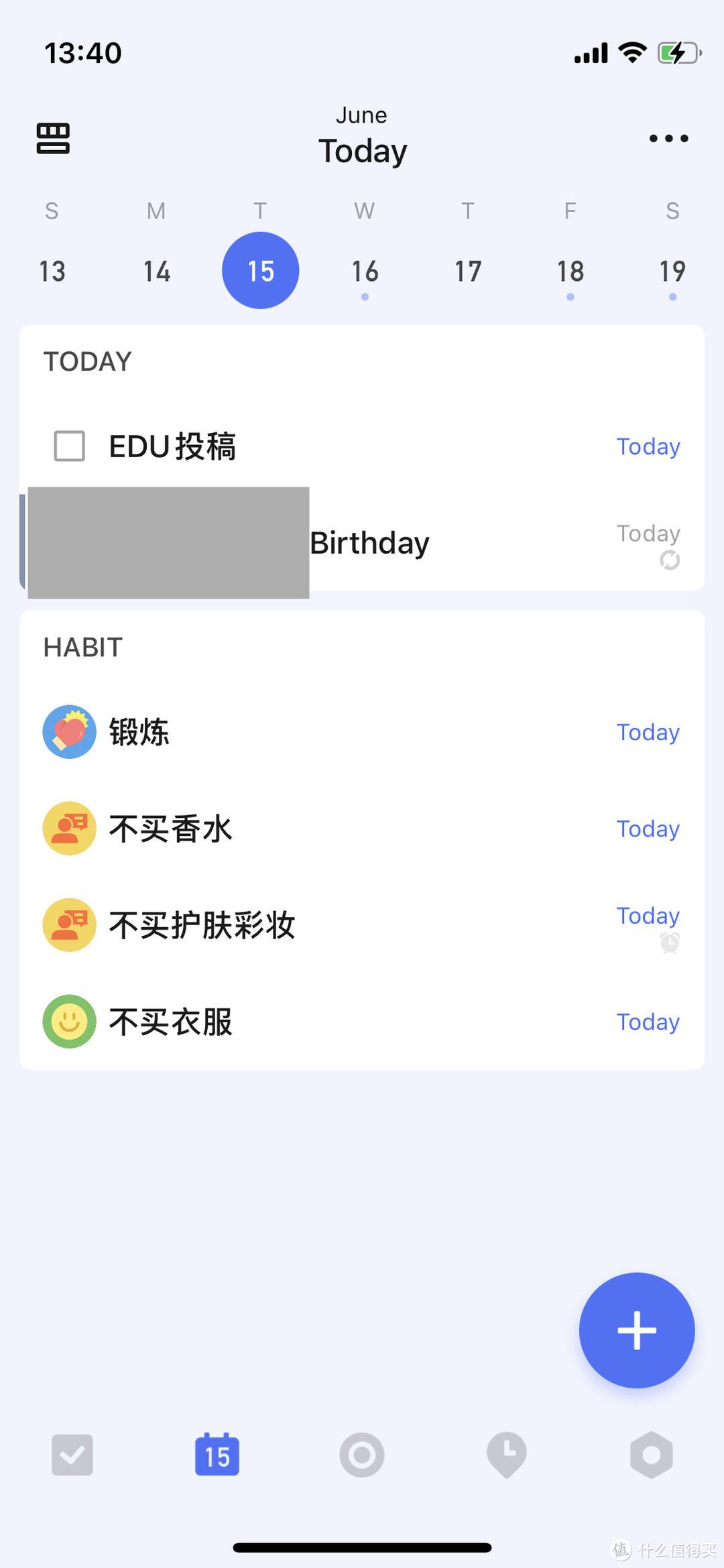 我的iPadOS/iOS EDU APP|通勤|工作|码字|修图