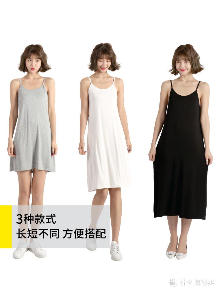 618必买清单(二十八):这个夏日来点不一样,天猫女士吊带背心销量榜Top 15