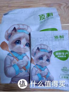 2021猫粮排行榜推荐