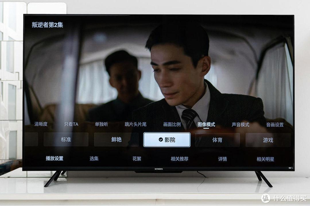 创维Wi-Fi6护眼智慧屏A5Pro新品体验,无线连接智慧护眼