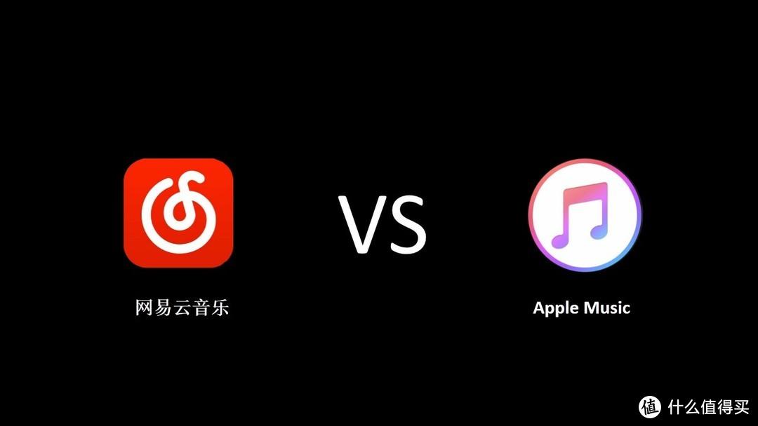 Apple Music正确打开无损音质教程