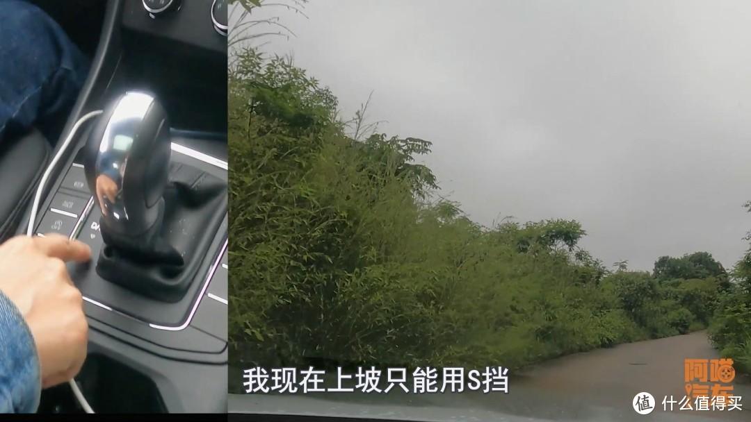 开着1.5自吸小排量的车子上高速遛遛,它的表现如何?喵哥带你现场看看