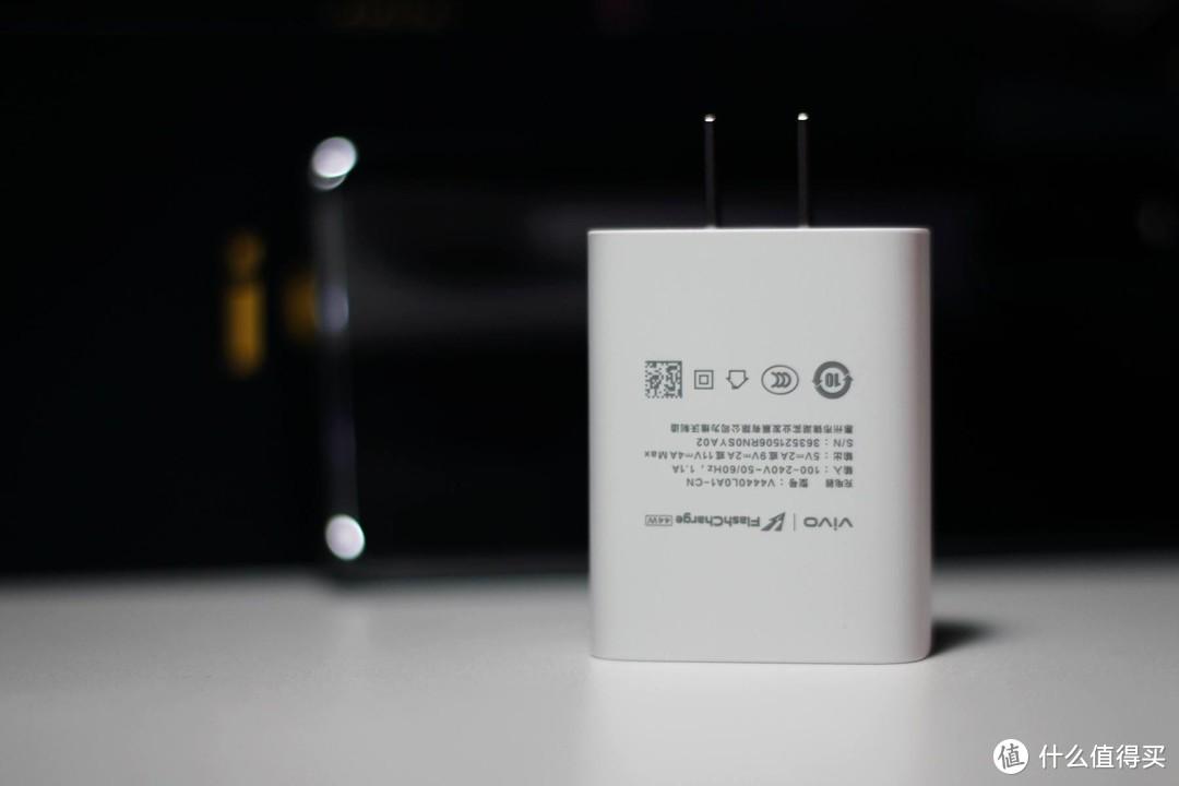 活力四射,为游戏而来 - iQOO Neo5 活力版
