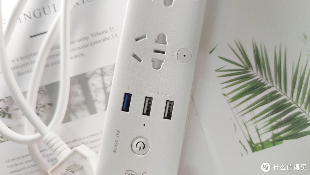 """""""聪明""""的排插,智能+语音控制,支持18W USB快充"""