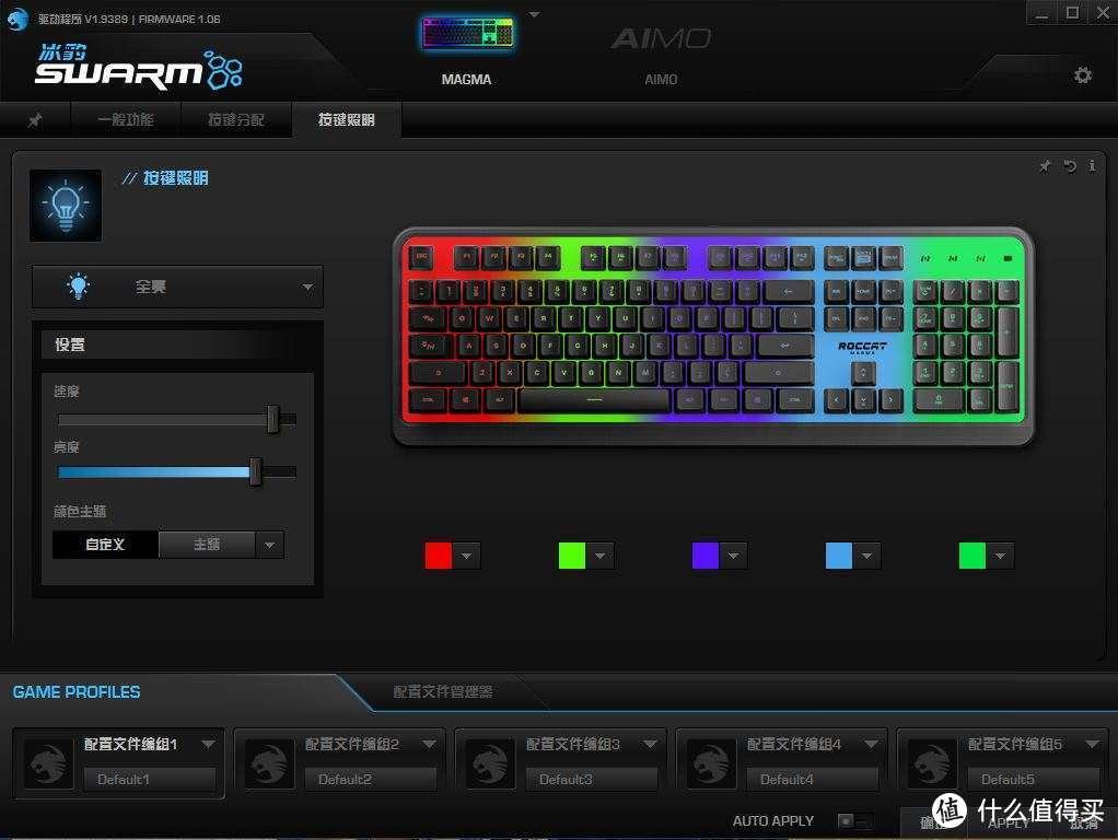 RGB键盘只按键下有光?不,这次整个键盘都发光