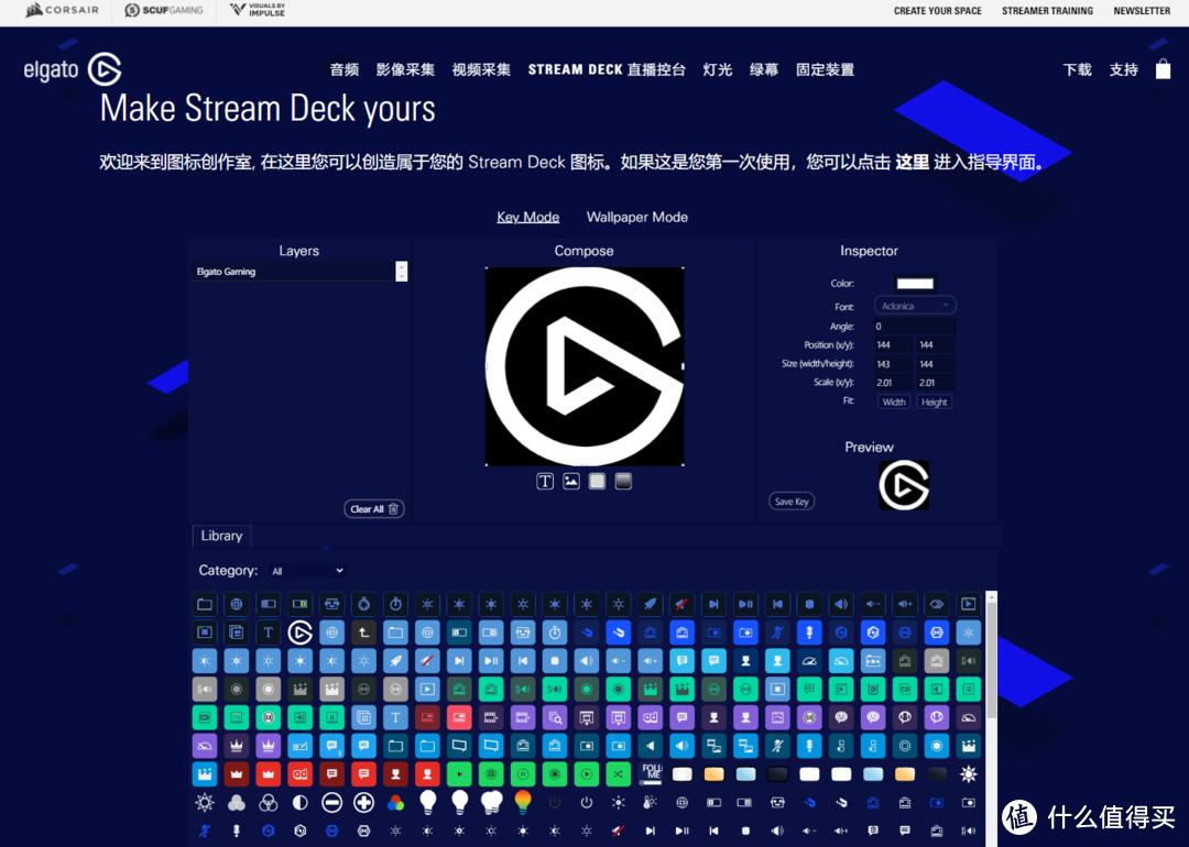 最硬核的生产力工具 - Elgato Stream Deck XL
