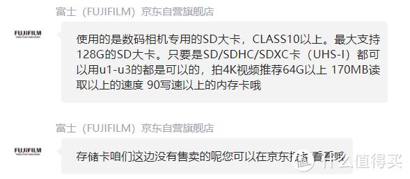 全画幅还是APS-C?尼康Z5、Z6、富士X-S10全面云端对比