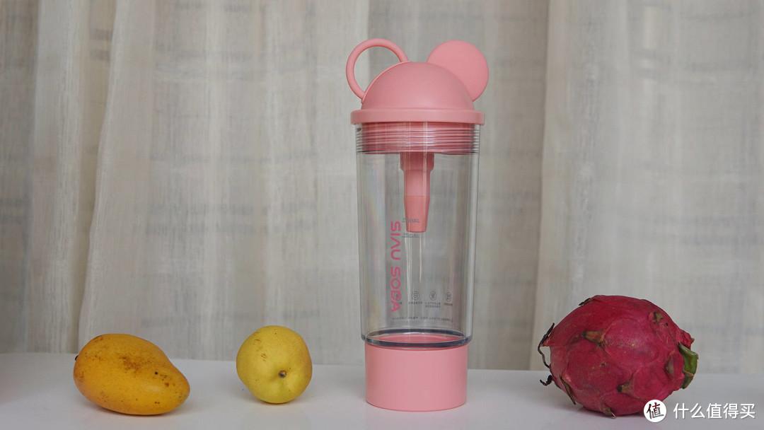 健康好喝自己做,诗杭元气气泡杯!