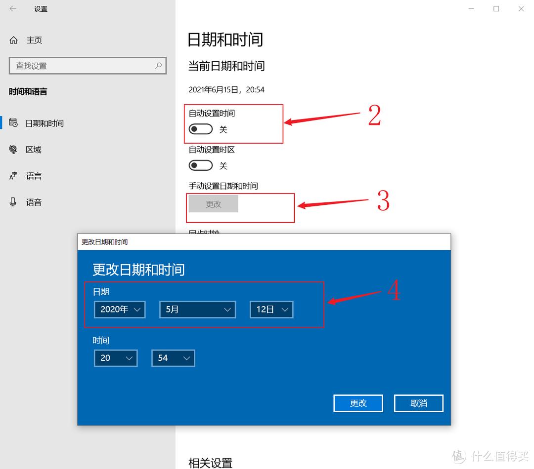 简单几步,教你非华为电脑体验多屏协同【无需NFC】