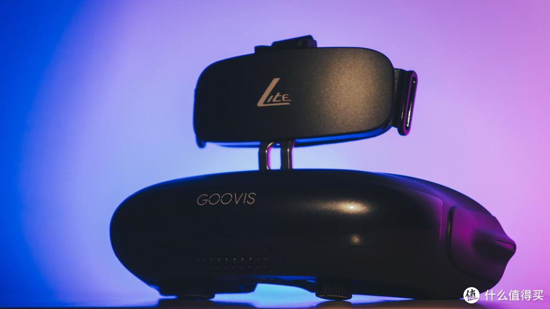 足不出户600寸巨幕观影新体验-酷睿视Lite头戴显示器