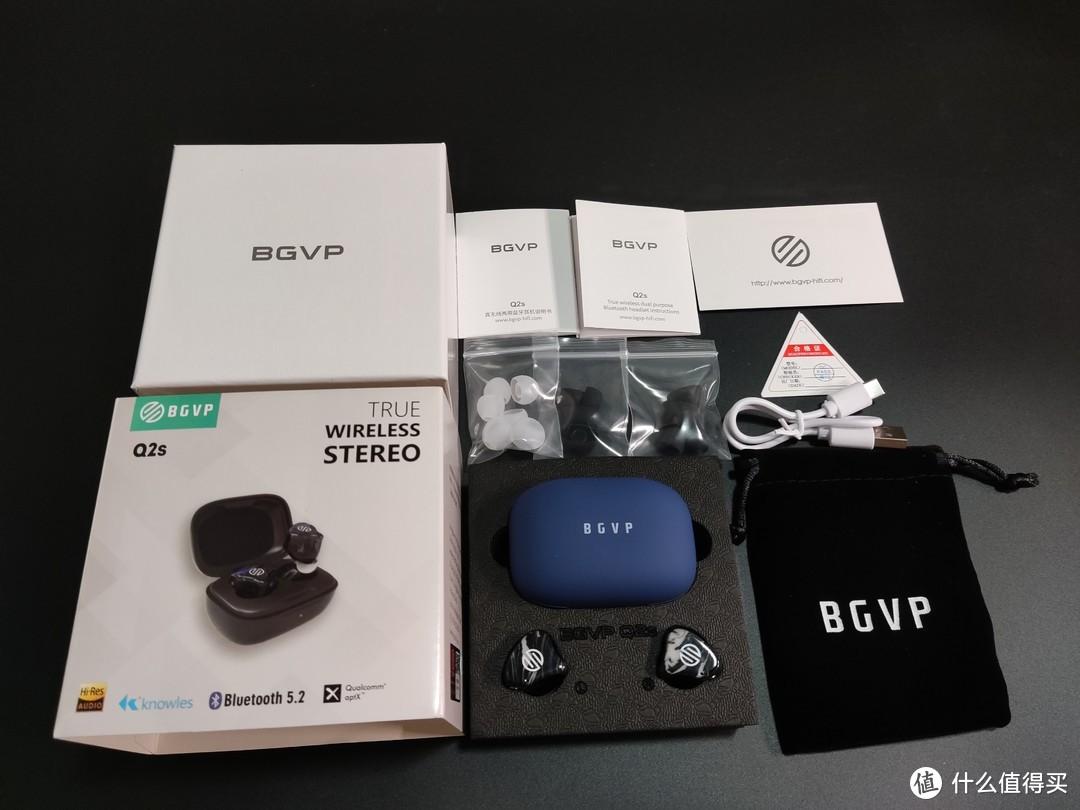 618临近添置款新耳机,BGVP Q2s蓝牙耳机