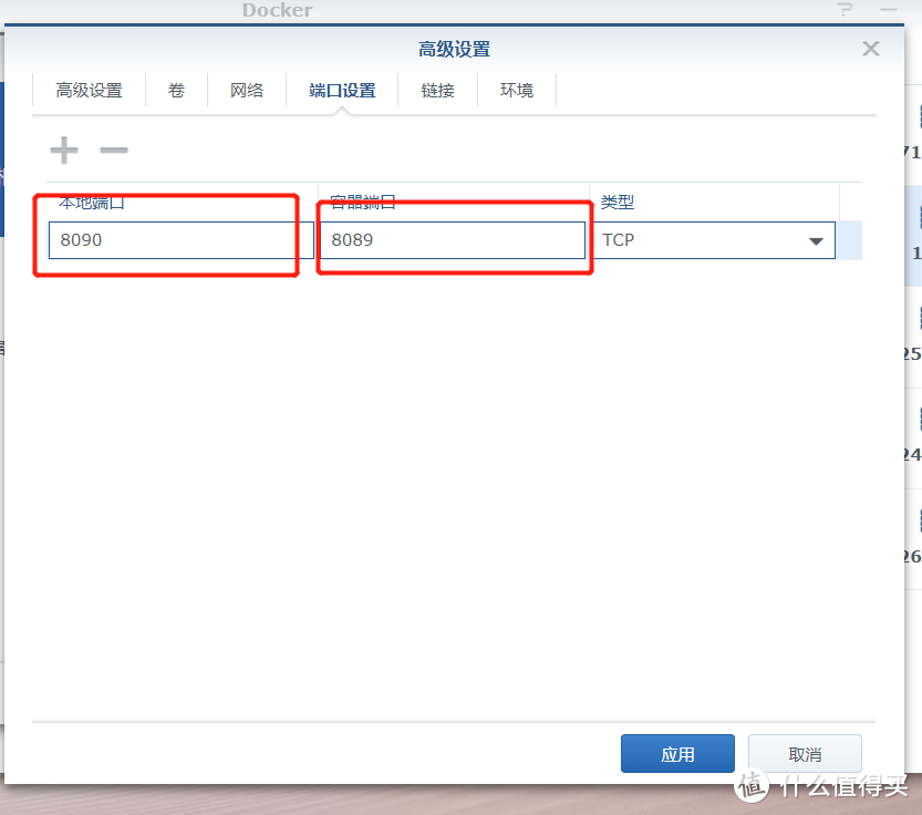 【离线免费OCR识别】两分钟教你安装私人OCR本地文字识别