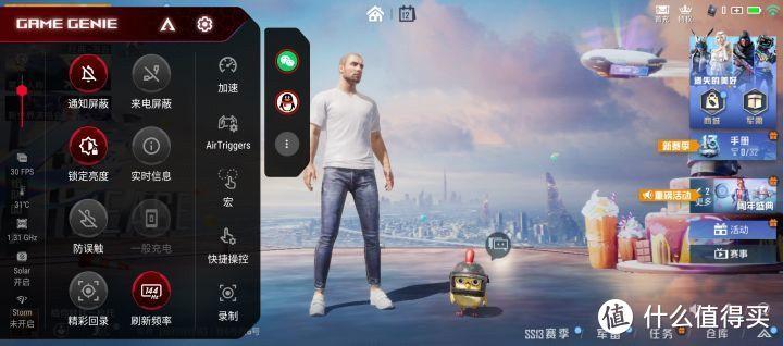腾讯ROG游戏手机 5到底怎样?体验之后告诉你答案