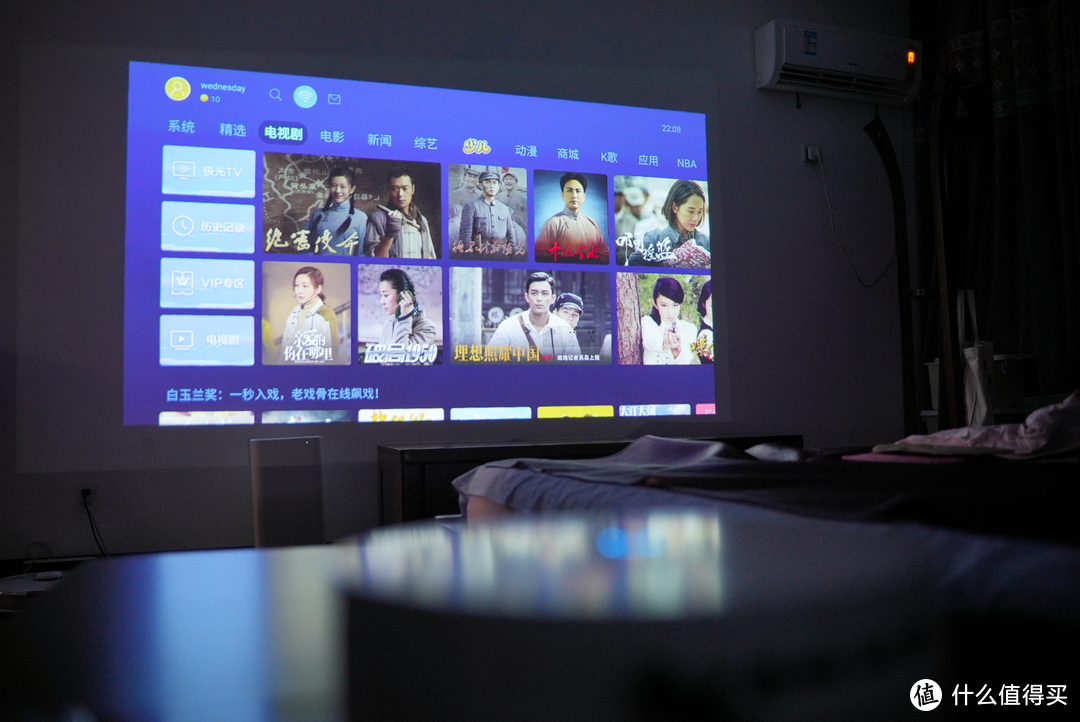 小卧室也能拥有大尺寸画面——长虹S2 Pro投影他体验测评