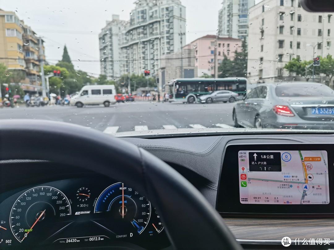 宝马X7提车记录及简单感受