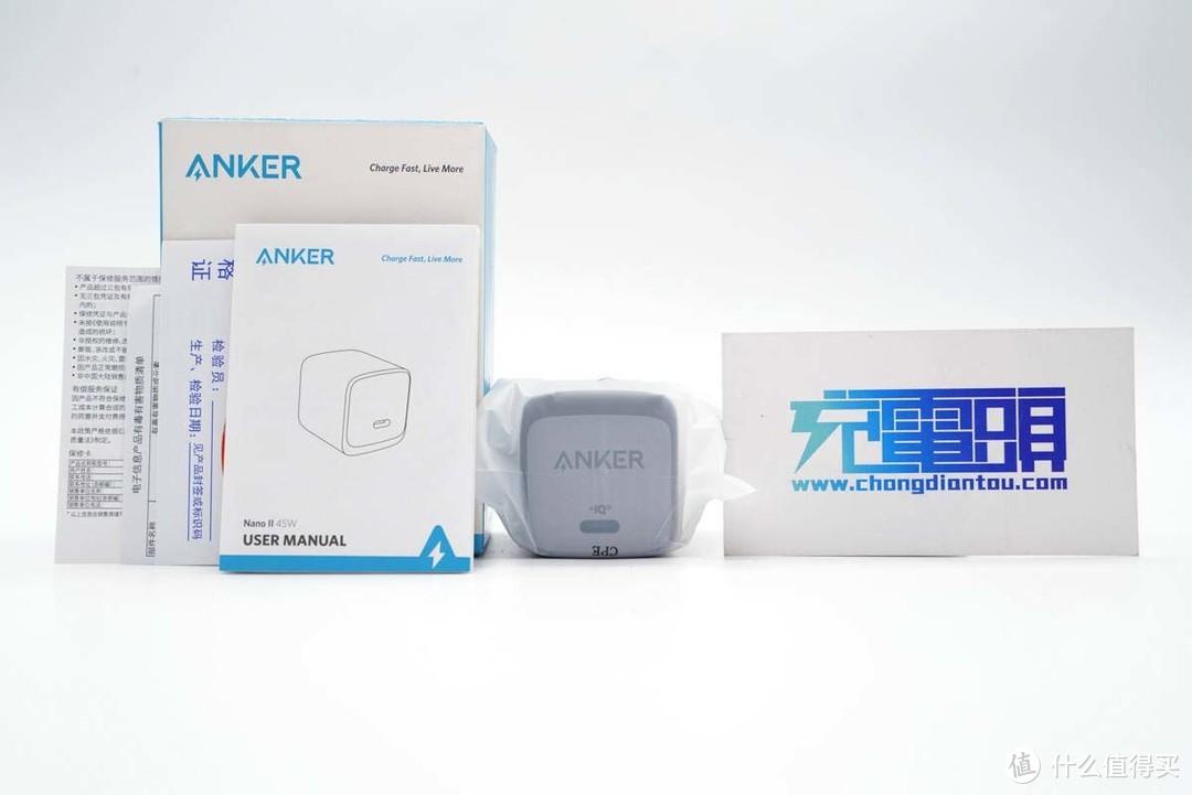 拆解报告:ANKER安克45W氮化镓超能充A2664