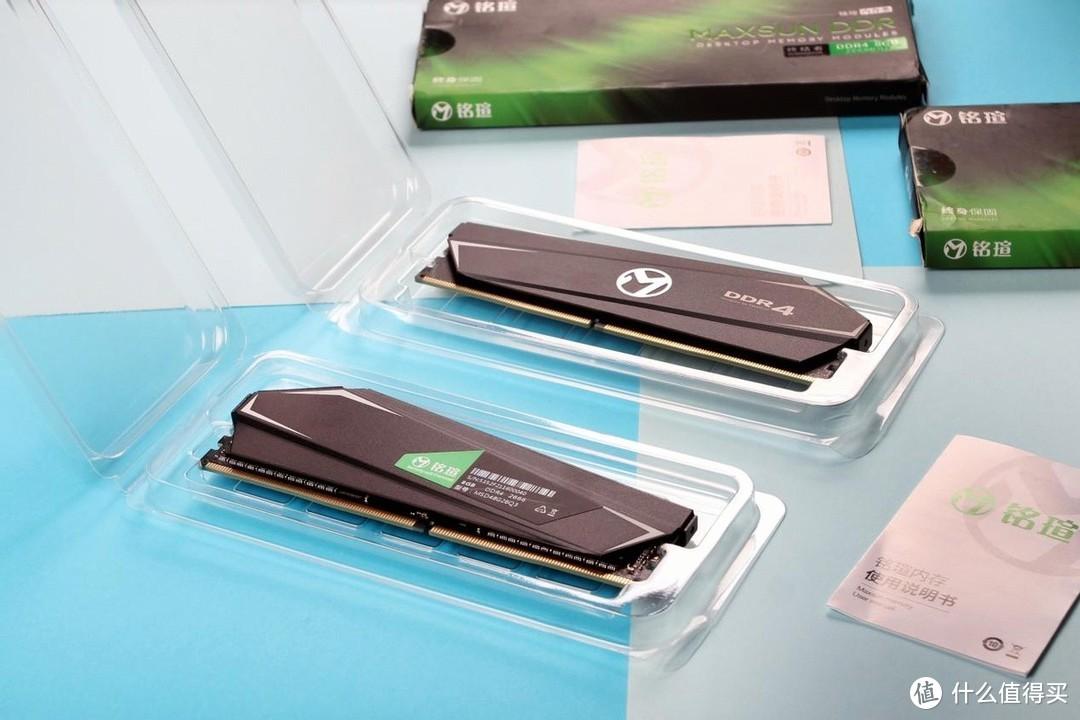 618入手铭瑄终结者DDR4 2666马甲条,价格不贵,超频无压力